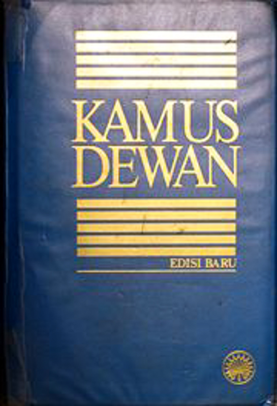 Kamus Definition And Synonyms Of Kamus In The Malay Dictionary
